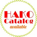 New HAKO* Catalog